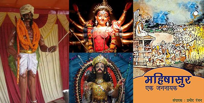 Hudur Durga