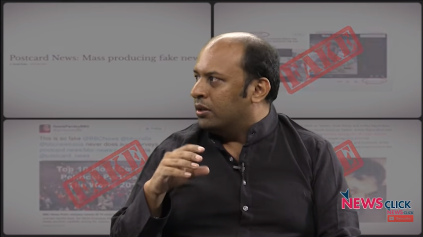 Pratik Sinha on 'the Anatomy of Fake News'
