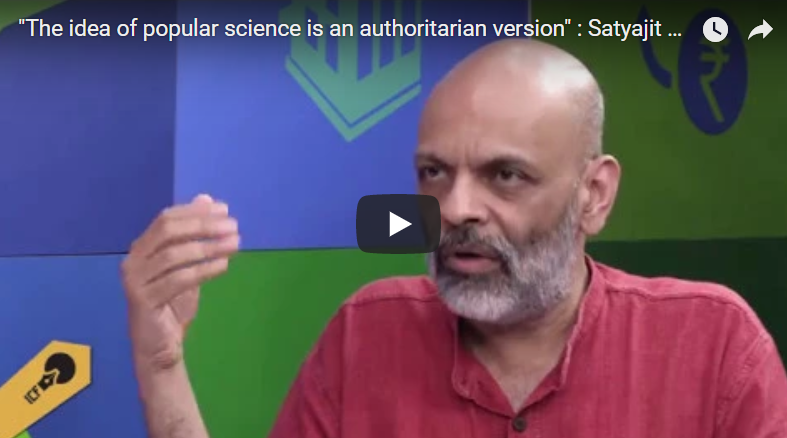 """The idea of popular science is an authoritarian version"": Satyajit Rath"