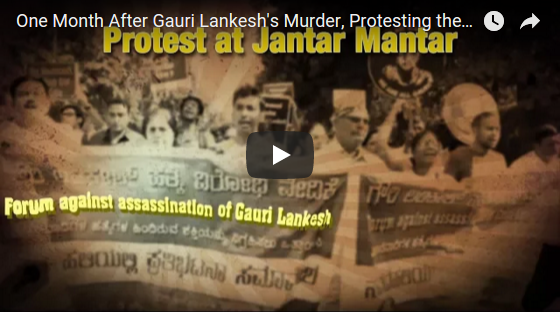 Protesting the Assassination of Gauri Lankesh