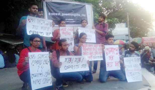'Casting Couch' Loses Its Springs: Kolkata Theatre Students Demand Director's Arrest