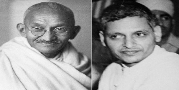 Last Days of the Mahatma