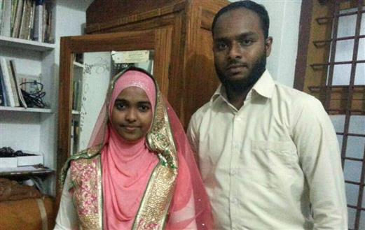 Supreme Court Bench Questions Kerala High Court Decision to Nullify Marriage in Hadiya Case
