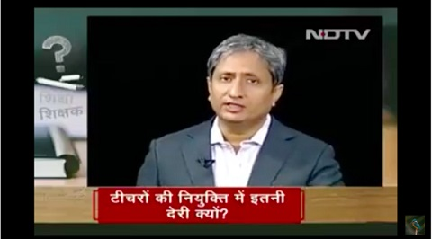 Ravish Kumar's Magnificent Obsession