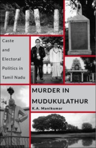 Writing About Caste Violence in Southern Tamil Nadu