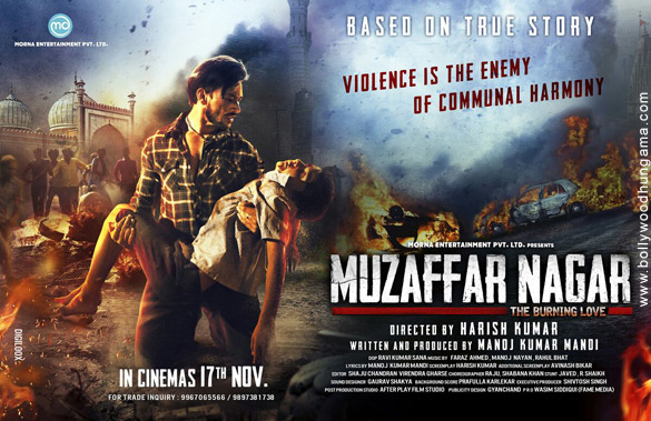 "Yogi Government Resorts to ""Unofficial"" Ban on Movies Inspired by Muzaffarnagar Riots, Babri-Demolition"