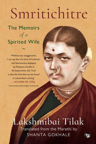 Lakshmibai Tilak, My Old Friend