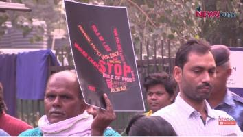 Citizens Protest Against Yet Another Brutal Attack of Cow Vigilantes