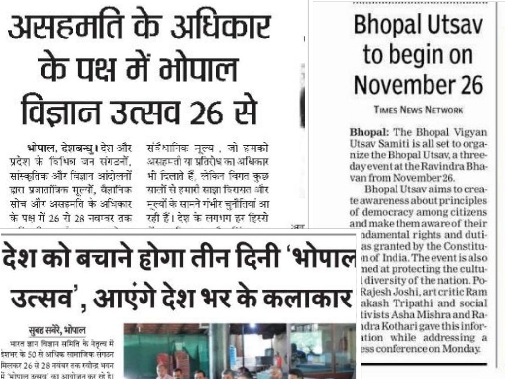 Bhopal Utsav to Begin on November 26