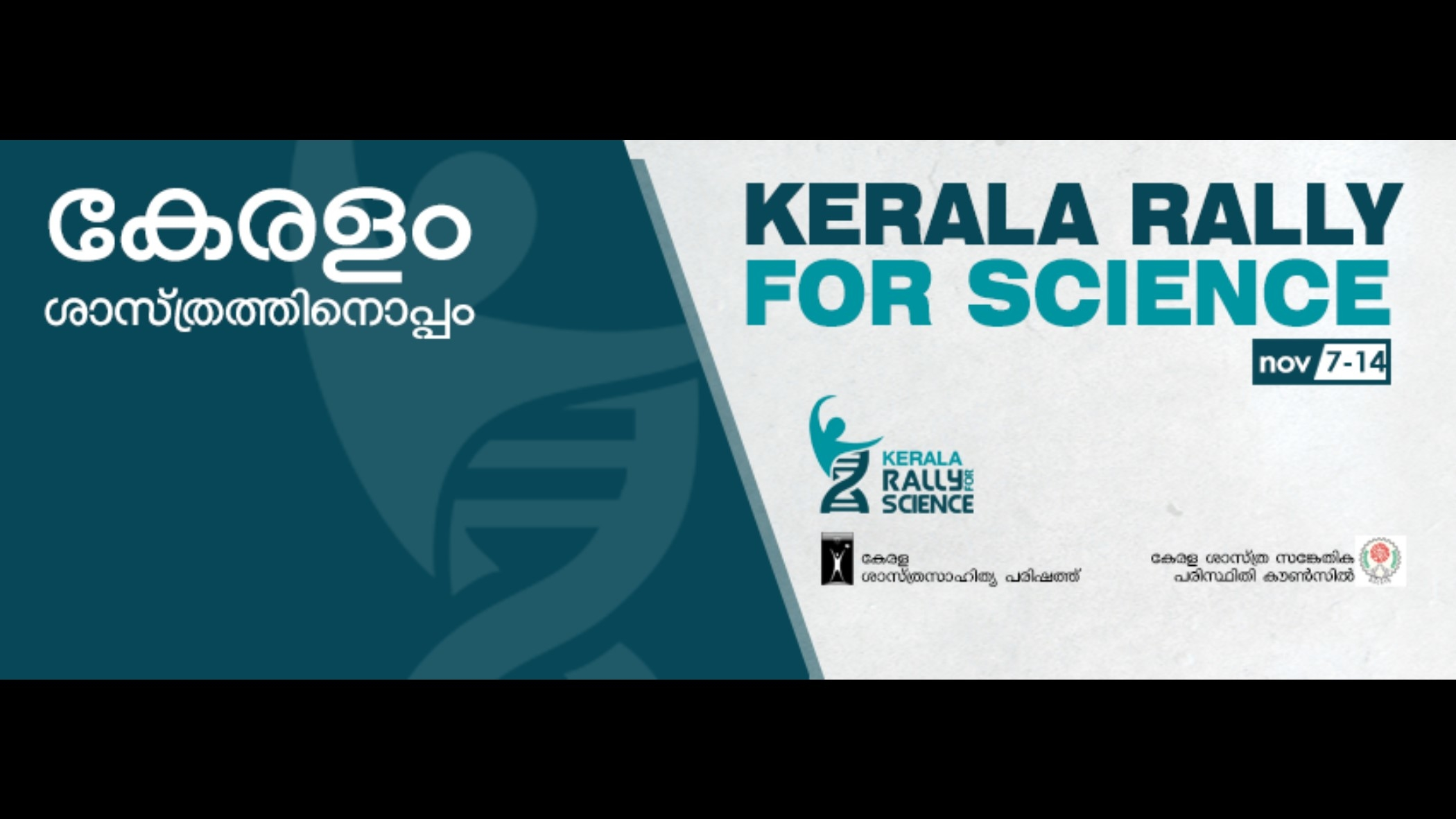 Rally for Science: Kerala's Response to Attacks on Science and Promotion of Obscurantism