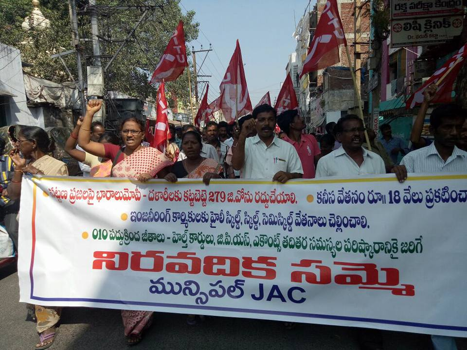 Andhra's Municipal Workers Indefinite Strike Successful