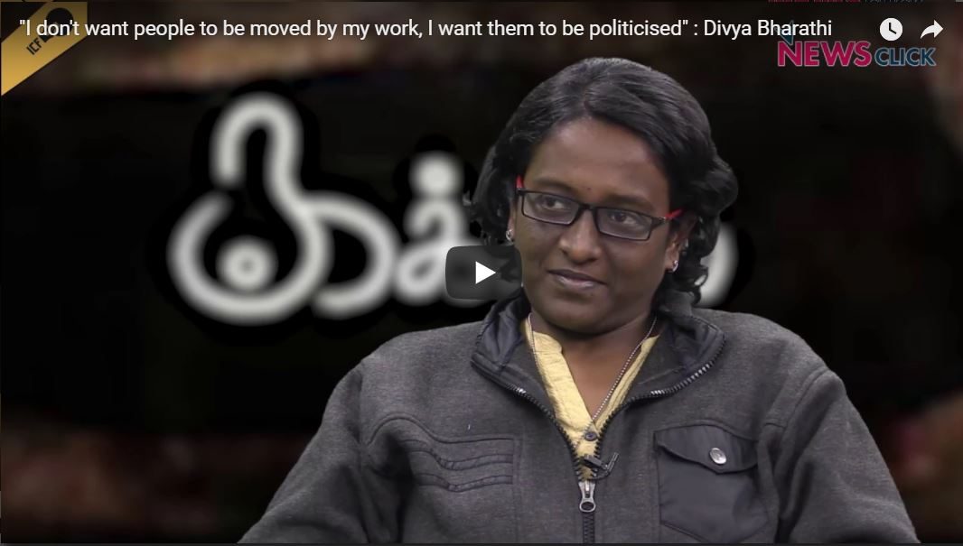 "Divya Bharathi: ""I don't want people to be moved by my work, I want them to be politicised"""