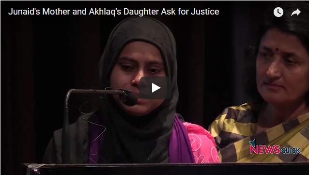 Junaid's Mother and Akhlaq's Daughter Ask for Justice