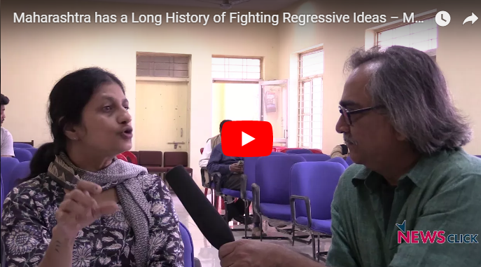 Maharashtra has a Long History of Fighting Regressive Ideas: Megha Pansare