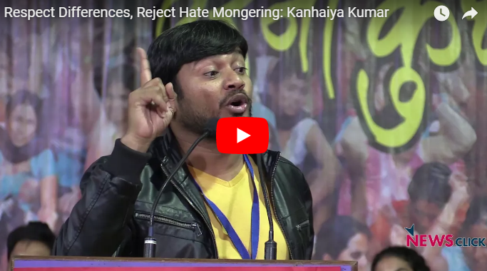 Respect Differences, Reject Hate Mongering: Kanhaiya Kumar