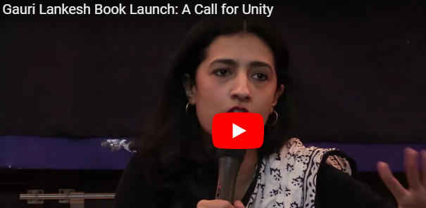 Gauri Lankesh Book Launch: A Call for Unity