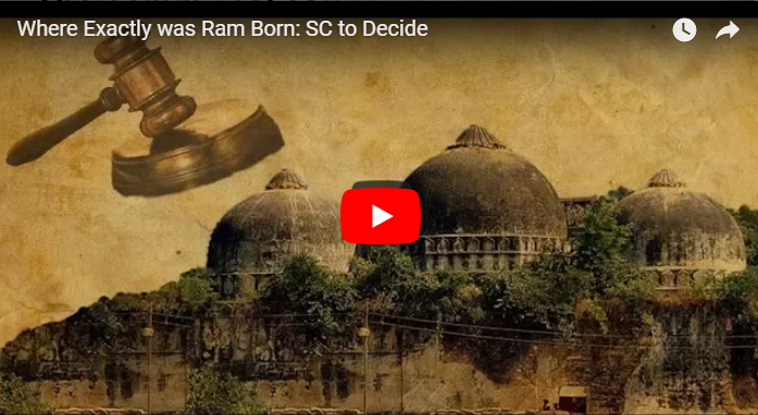 Where Exactly was Ram Born: SC to Decide