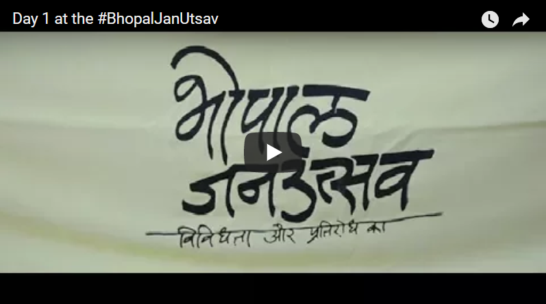 Watch all that Happened on the First Day of the #BhopalJanUtsav