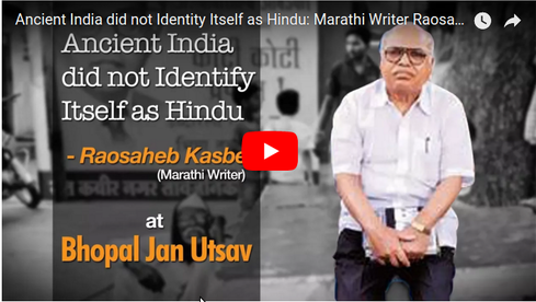 Ancient India did not Identify Itself as Hindu: Marathi Writer Raosaheb Kasbe at Bhopal Jan Utsav