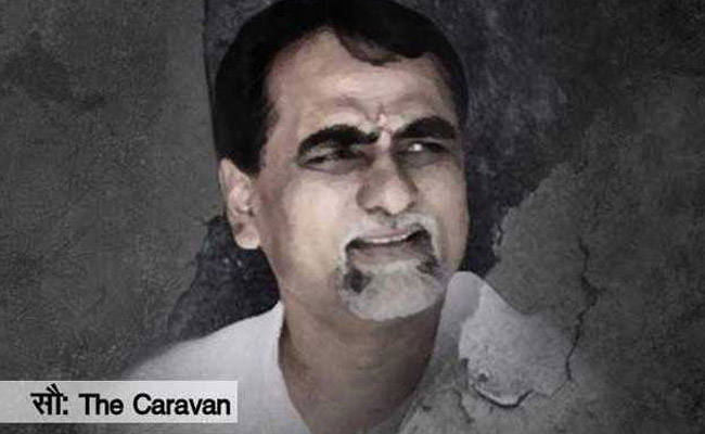 Death of CBI Judge B H Loya: Statement by Concerned Citizens Demanding a Time-bound Public Enquiry Commission