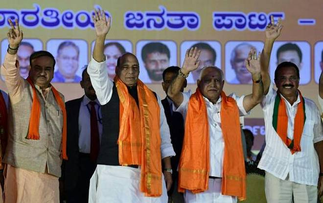 Parivathana Rally of BJP in Karnataka Is to Spread Its Hindutva Ideology