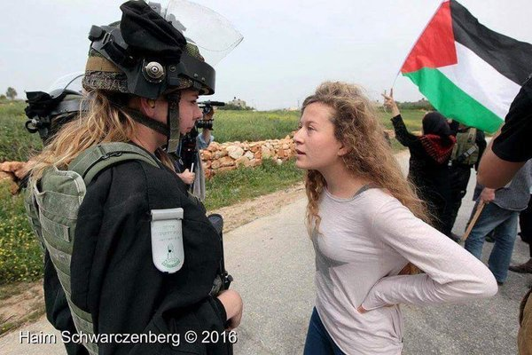 Ahed Tamimi's Relative 1st Palestinian Killed by Israel in 2018