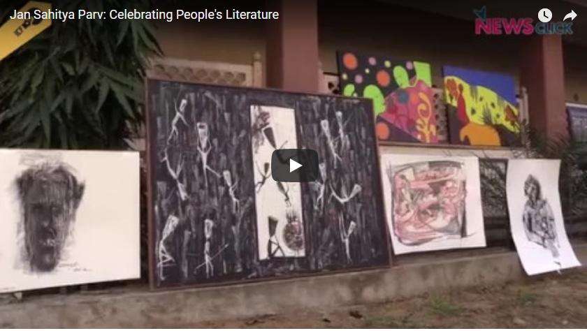 Jan Sahitya Parv: Celebrating People's Literature