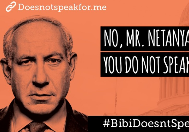 #NotoNetanyahu No to complicity with Israel's Apartheid