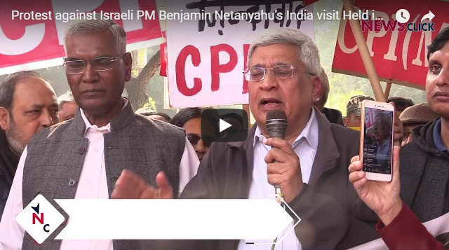 #NotoNetanyahu: Protest Against Israeli Prime Minister Netanyahu's India Visit Held in Delhi