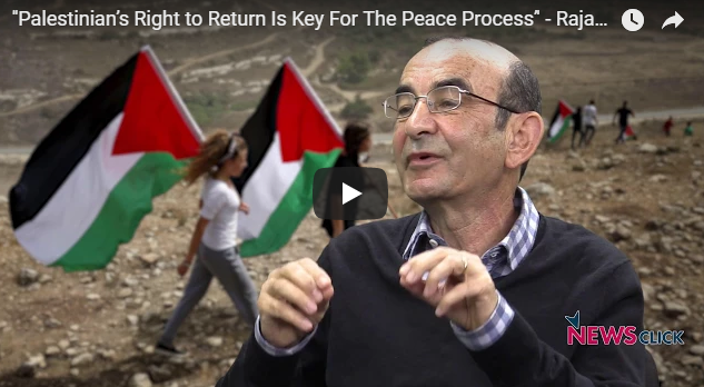 """Palestinian's right to return is key for the peace process"": Raja Shehadeh"