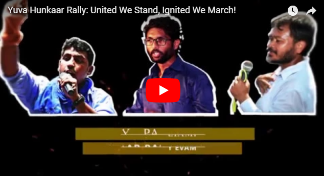 Yuva Hunkaar Rally: United We Stand, Ignited We March!