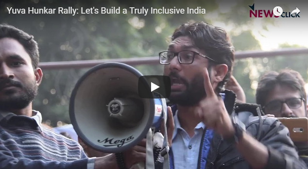 Yuva Hunkar Rally: Let's Build a Truly Inclusive India