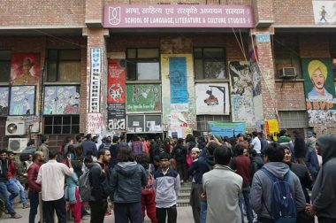 JNU Administration Threatens to Throw out Students over Attendance Issue