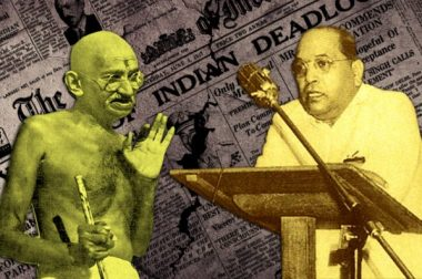 Is it possible for Gandhians and Ambedkarites to engage in a dialogue?