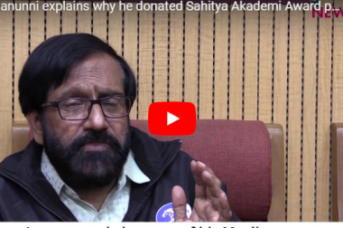 K P Ramanunni explains why he donated his Sahitya Akademi prize money to Junaid's family