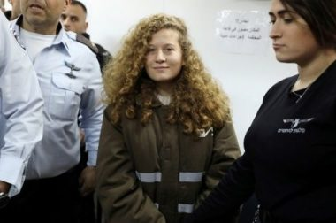 Israel Detains Ahed Tamimi's Relatives