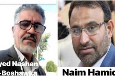 Two Journalists Face Trial in Ahwaz for Criticising Education Officials
