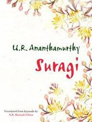 What Autonomy Means: When the Sahitya Akademi published a anthology of Pakistani writers