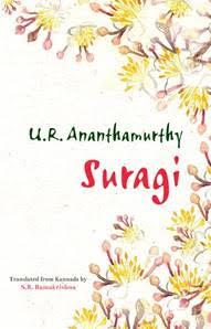 What Autonomy Means: When the Sahitya Akademi published a anthology of Pakistani writers