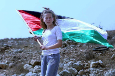 Indian Women's Organisations Call for Freedom for Ahed Tamimi and Support BDS