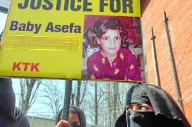 Pragatisheel Mahila Sangathan Releases Enquiry Report on the Kathua Rape