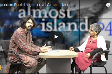 Independent Publishing in India: Almost Island