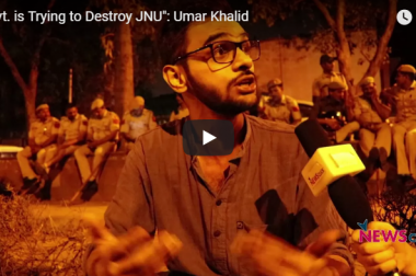 """Government is trying to destroy JNU"": Umar Khalid"