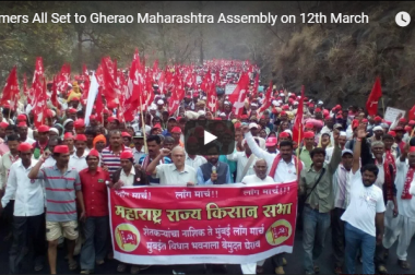 Farmers All Set to Gherao Maharashtra Assembly on 12th March