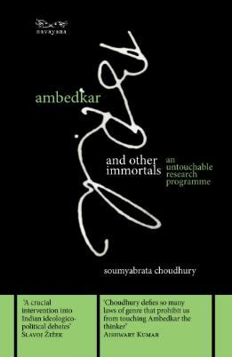 A New Ambedkarite Wound