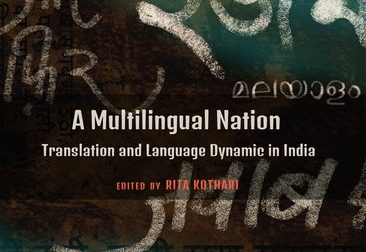 Na Turk, Na Hindu: Shared Languages in North India