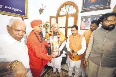 The Lingayata and Hindu Mathas in Karnataka's Electoral Politics