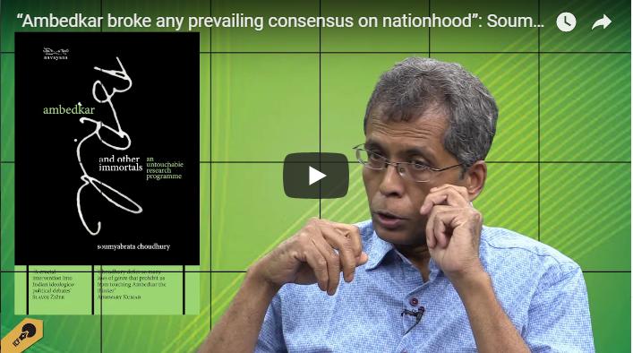 """Ambedkar broke any prevailing consensus on nationhood"": Soumyabrata Choudhury"