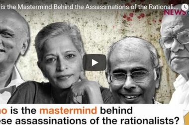 Who is the Mastermind Behind the Assassinations of the Rationalists?