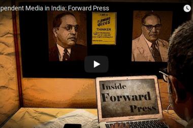 Inside Forward Press: a Phule Ambedkarite Media Organisation and Press